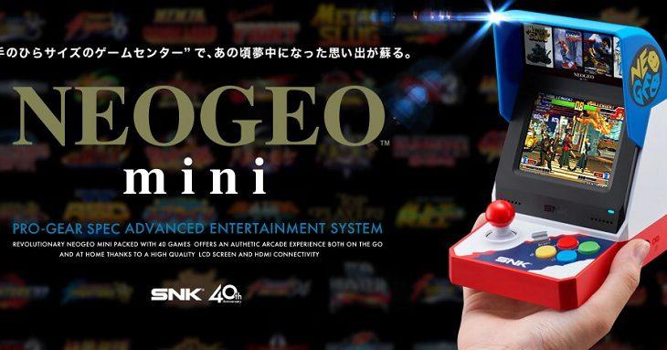 『NEOGEO mini』7月24日に発売決定!