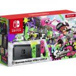 『Nintendo Switch スプラトゥーン 2 セット』の再販が決定!