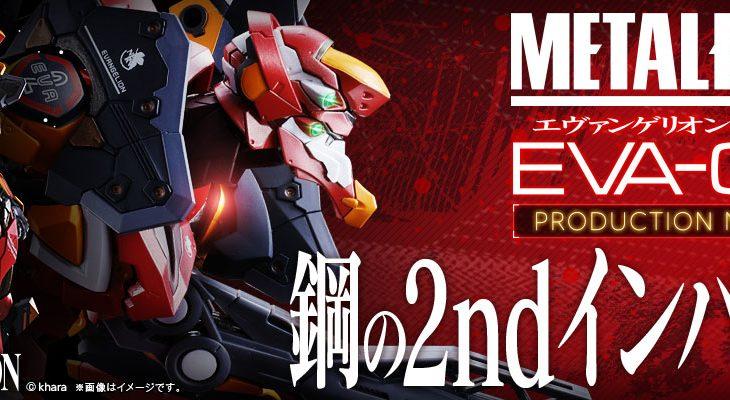 『METAL BUILD エヴァンゲリオン2号機』が6月24日16時より予約受付開始!