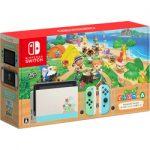 3月7日(土)より『Nintendo Switch あつまれ どうぶつの森セット』が予約販売開始!
