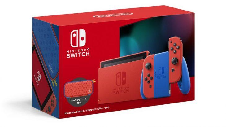 「Nintendo Switch マリオレッド×ブルー セット」が2月12日に発売決定!!